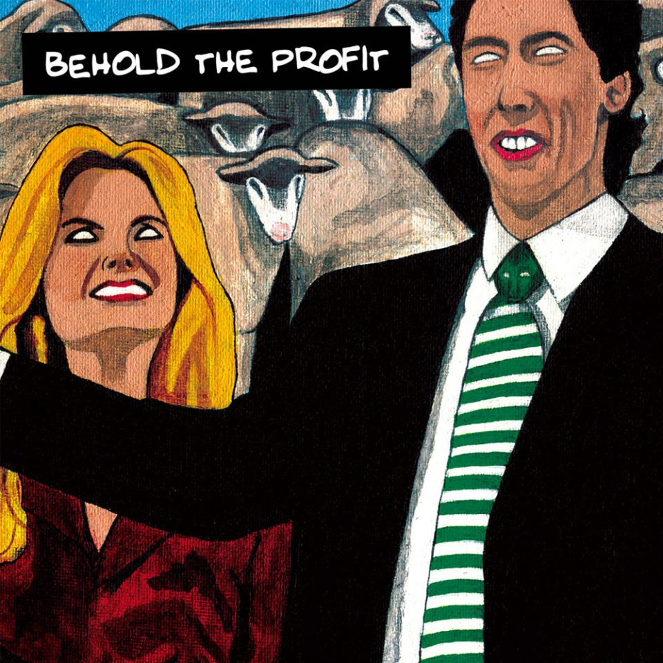 Behold The Profit - Behold The Profit